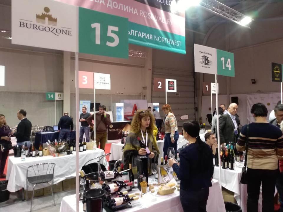 Бургозоне участва на Di Vino